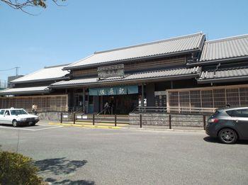 20140504-04-50kmsawara.jpg